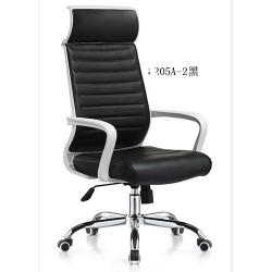 DELUXE EXECUTIVE OFFICE MESH SWIVEL CHAIR| DEL 238