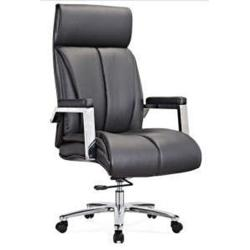 DELUXE EXECUTIVE OFFICE CHAIR|LEATHER DEL 243