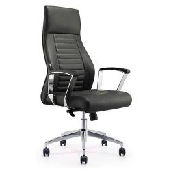 DELUXE EXECUTIVE OFFICE CHAIR| DEL 244