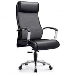 DELUXE ECECUTIVE OFFICE LEATHER CHAIR|BLACK