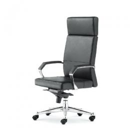 DELUXE EXECUTIVE OFFICE CHAIR|DEL 248