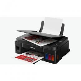 Canon G3410 Pixma Multi-function (print + Scan + Copy) Colour Inkjet - deluxe.com.ng