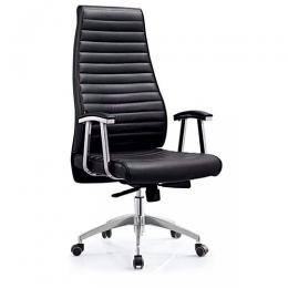 DELUXE EXECUTIVE OFFICE CHAIR| DEL 242