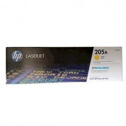 HP 205A Yellow Laserjet Toner Cartridge (cf532a) - deluxe.com.ng