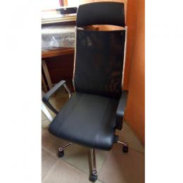 Deluxe Office Mesh Chair DEL 06