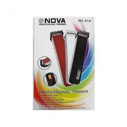Nova Professional Rechargeable Hair Clipper