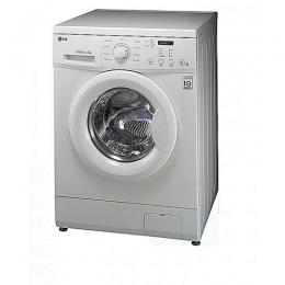 LG 7.5kg Automatic Washing Machine Front Loader WM 2J3QDNPO - deluxe.com.ng