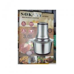 SOKANY Electric Food Processor Yam Pounder Meat Grinder 3L