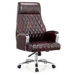 DELUXE EXECUTIVE LEATHER OFFICE CHAIR|DEL 206