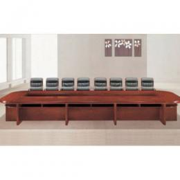 Executive Conference Table (26 Seater)