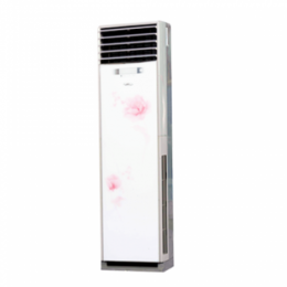 Haier Thermocool 2HP Floor Standing Air Conditioner | 18C03/Hb1 Copper