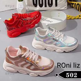 STYLISH BREATHABLE SPORT SNEAKERS(AVAILABLE IN ALL SIZES)
