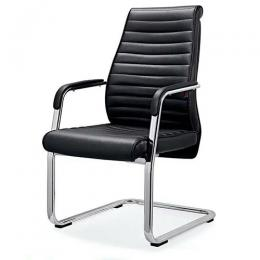 DELUXE OFFICE VISITOR'S CHAIR|DEL 226