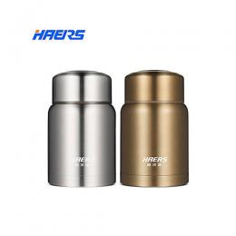 Haers 850ml Vacuum Food Flask
