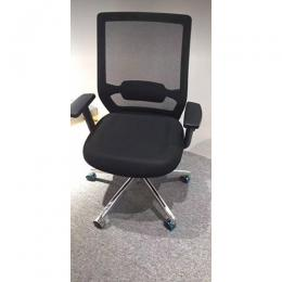 DELUXE EXECUTIVE OFFICE MESH CHAIR|DEL 230