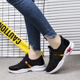 STYLISH BREATHABLE SNEAKERS(AVAILABLE IN ALL SIZES)