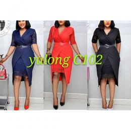 LADIES EXTRAVAGANT WELL FITTED CORPORATE GOWN (AVAILABLE IN ALL SIZES)