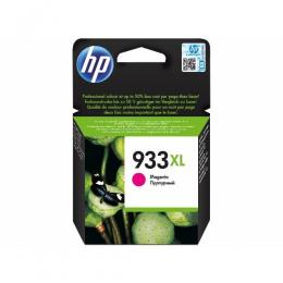 HP 933XL High Yield Magenta Original Ink Cartridge (DW)