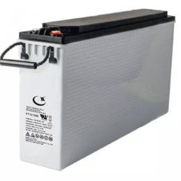 iPowerPlus 200bs 200ah Slim Battery