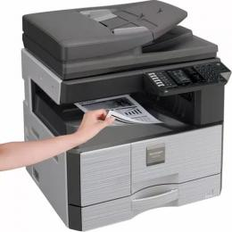 Sharp Copier AR-6020V, Print,Copy And Scan