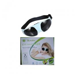 Blueidea Vibrating Eye Massager