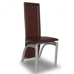 Dining Chair (Brown Leather)