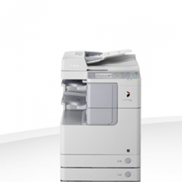 Canon imageRUNNER 2530i Copier (LC) - deluxe.com.ng