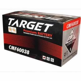 TARGET PREMIUM BATTERY 62AH/12V CAR BATTERY (K) - deluxe.com.ng