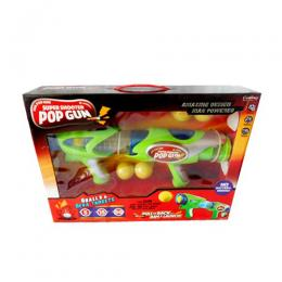 Combuy Super Shooter Pop Gun (Lemon) CB999564