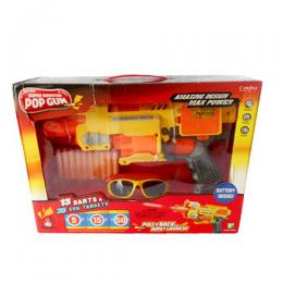 Combuy Super Shooter Pop Gun (Yellow) CB999804