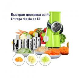 Grater For Vegetables Multifunctional Grater