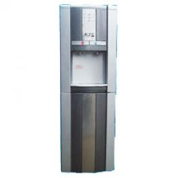 CWAY Executive-3sf Freezer (58b3hl) Dispenser