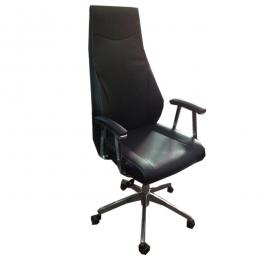 Executive Chair AFX5