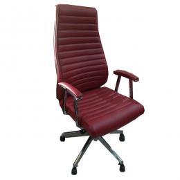 Executive Chair LDX10