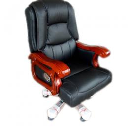 Executive Recline Chair (Black)