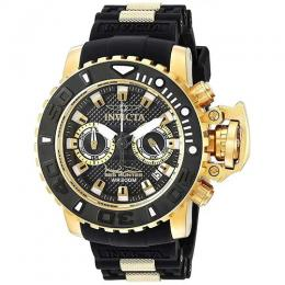 INVICTA 20475 MEN'S SEA HUNTER QUARTZ MULTIFUNCTION BLACK DIAL LARGE WATCH