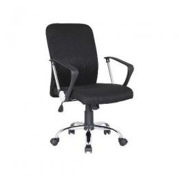 Swivel Work Chair