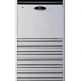 Haier Thermocool Floor Commercial Air Conditioner 10HP 96CT03 COPR WHT