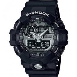 CASIO GENTS GA-710-1ADR G-SHOCK ANALOG DIGITAL GRAY DIAL LARGE SIZE WATCH