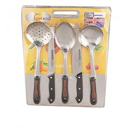 Happy Home 5 Piece Set Of Cooking Spoons And Knives