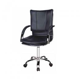 Office Leather Chair HB Model