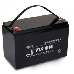 Honshu 75Ah Battery