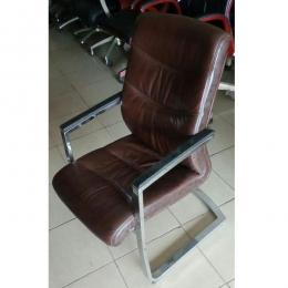 Executive Visitor's Chair RM Model Brown