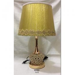 EXECUTIVE OFFICE TABLE LAMP|MJ085 (1x12) - deluxe.com.ng