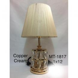 LUXURY OFFICE TABLE LAMP|MT- 1817 (1x2) - deluxe.com.ng