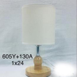 LUXURY OFFICE TABLE LAMP|605Y+130A (1x24) - deluxe.com.ng