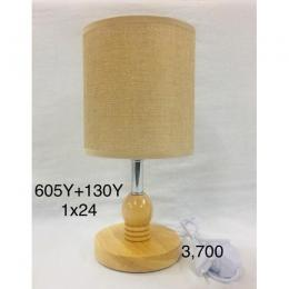 LUXURY OFFICE LAMPS|605Y+130Y 1x24