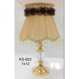 LUXURY OFFICE LAMP|KS -822 1x12