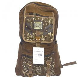 multipurpose Backpack (brown)