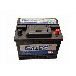 Gales 75Ah Battery